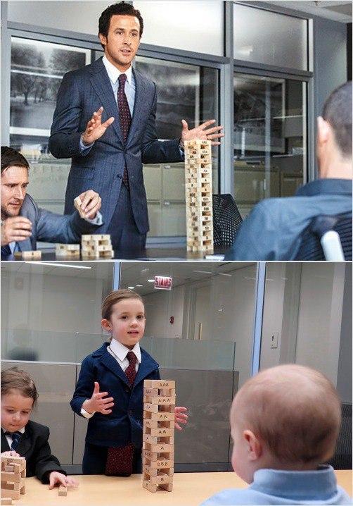 «Игра на понижение» — фильм Адама Маккея, посвящённый событиям ипотечного финансового кризиса 2007—2008 годов.