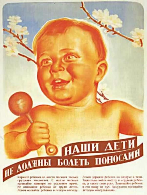Суровая правда советских плакатов 3