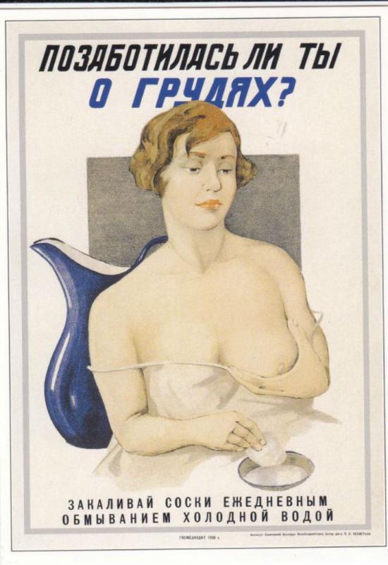 Суровая правда советских плакатов 5