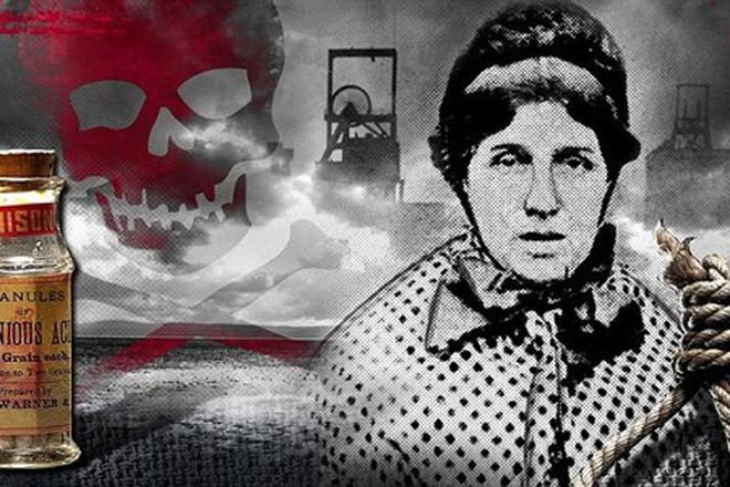 Мэри Энн Коттон