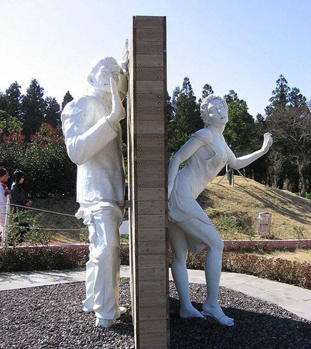 park-Jeju-Loveland-4