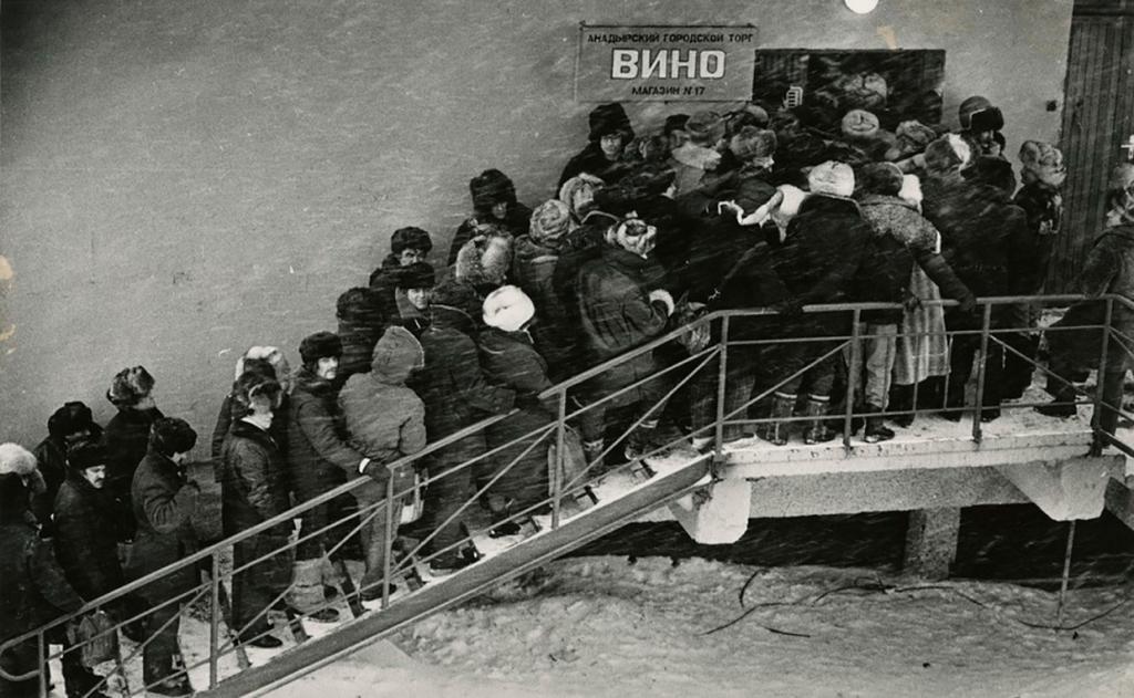 Александр Абаза. «Завезли...», Анадырь, Чукотка, 1985 г. Собрание МАММ/МДФ.