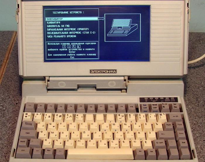 """Первый российский ноутбук """"Электроника МС 1504"""" увидел свет в 1991 году."""