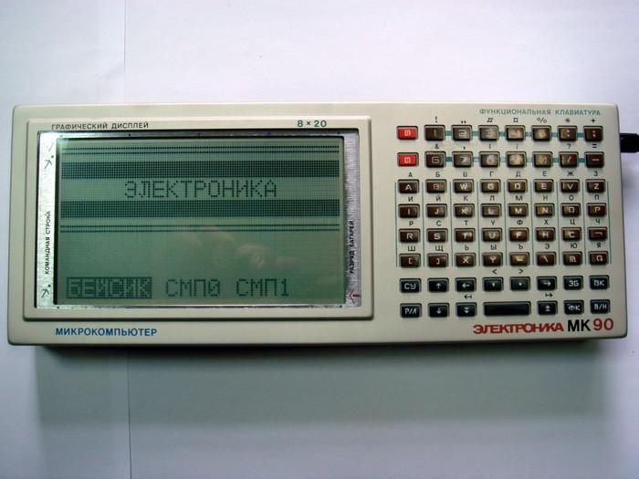 sovremennaja-tehnika-v-sssr-12