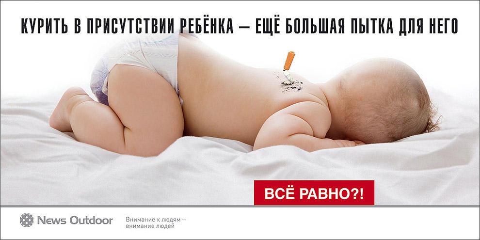 antitabachnayareklama-18.jpg