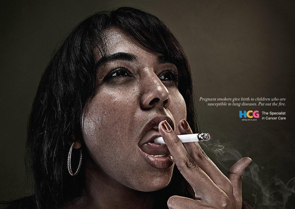 antitabachnayareklama-2