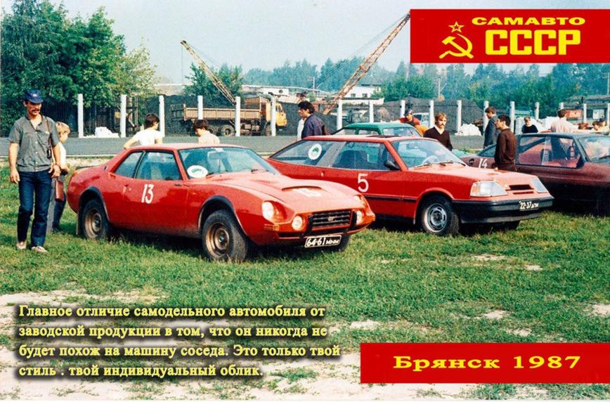 diycars11
