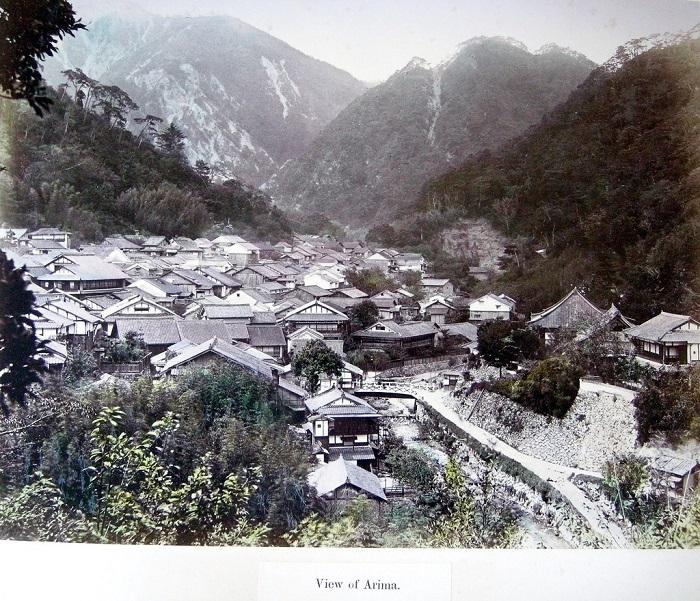 Japanisincolor-2