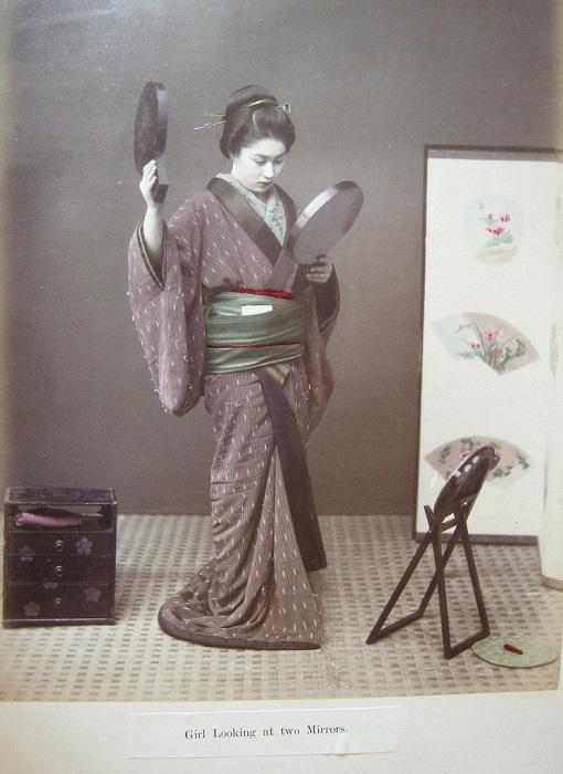 Japanisincolor-7