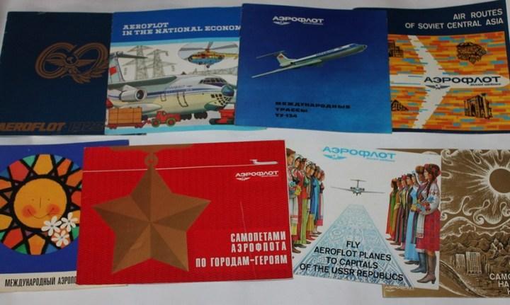 aeroflotads11