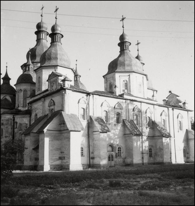 UKRAINE. 1943 Hagia Sophia Kiev. Sophienkathedrale. A-UK-KIE-035