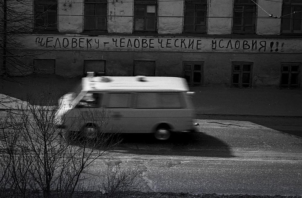 Fotograf-Evgeniy-Kanaev_29