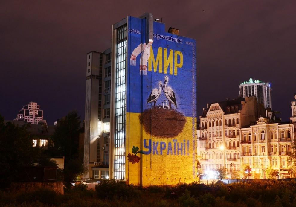 graffiti-v-kieve-24-4-990x692