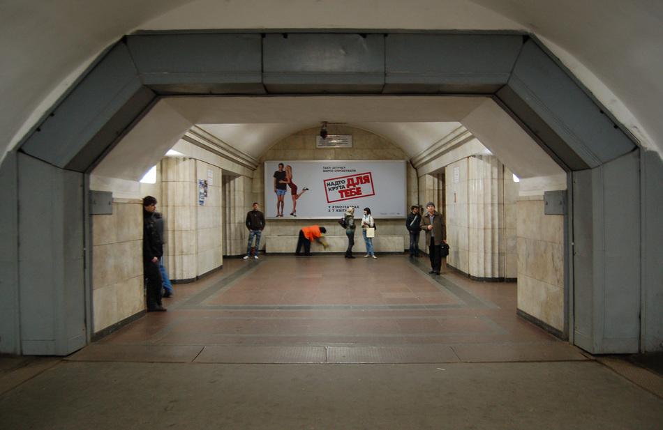 Arsenalna_metro_station_Kiev_2010_01