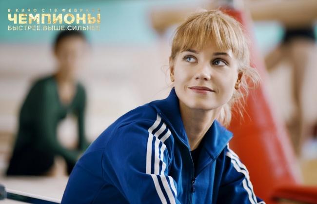 horoshie-novye-filmy_14