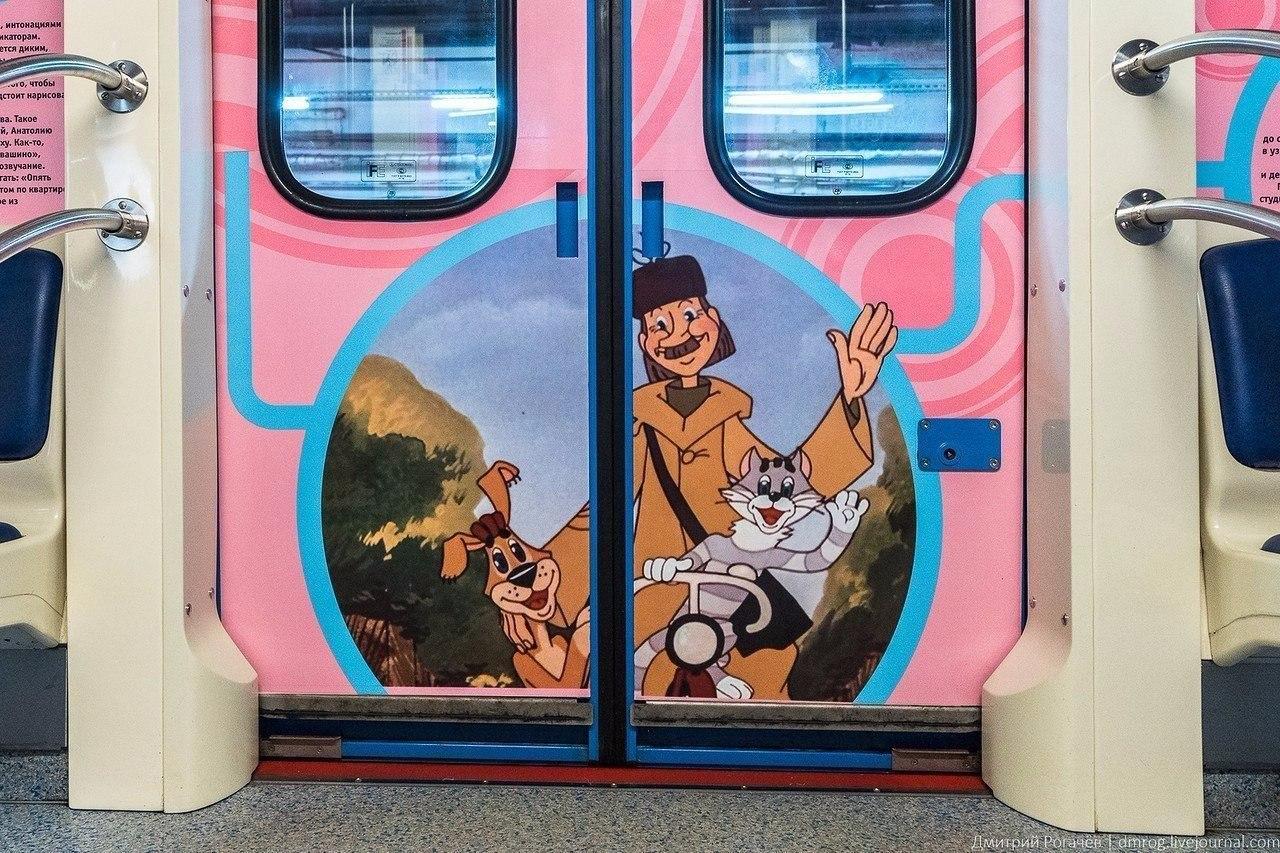 Привет из детства – поезд «Союзмультфильм» на Серпуховско-Тимирязевской линии московского метрополитена