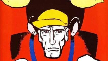 Советские антиамериканские плакаты 1950-х – 80-х годов