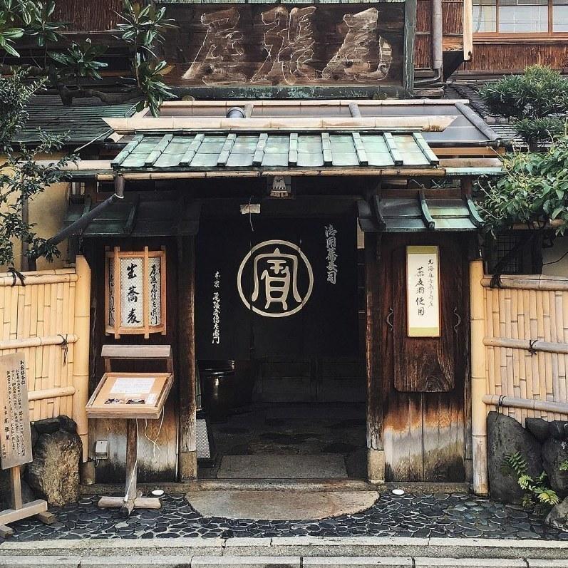 Honke Owariya в Киото