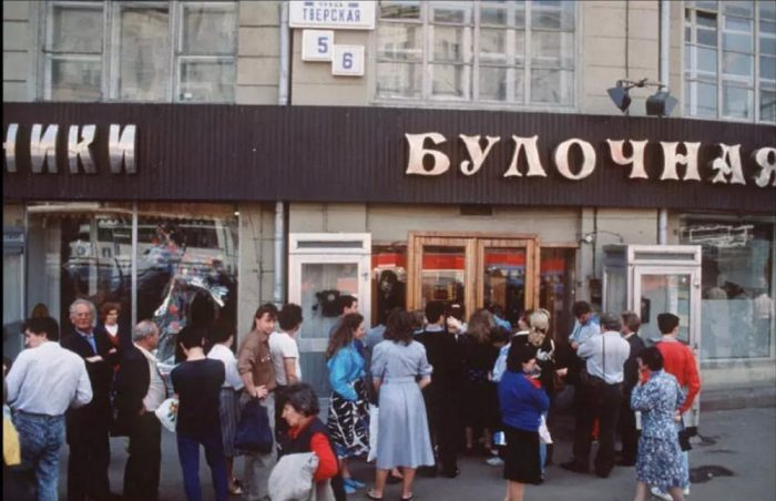 Очередь в булочную. СССР, Москва, 1991 год
