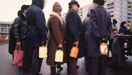 Советская реальность 1990-х  в объективе фотографа