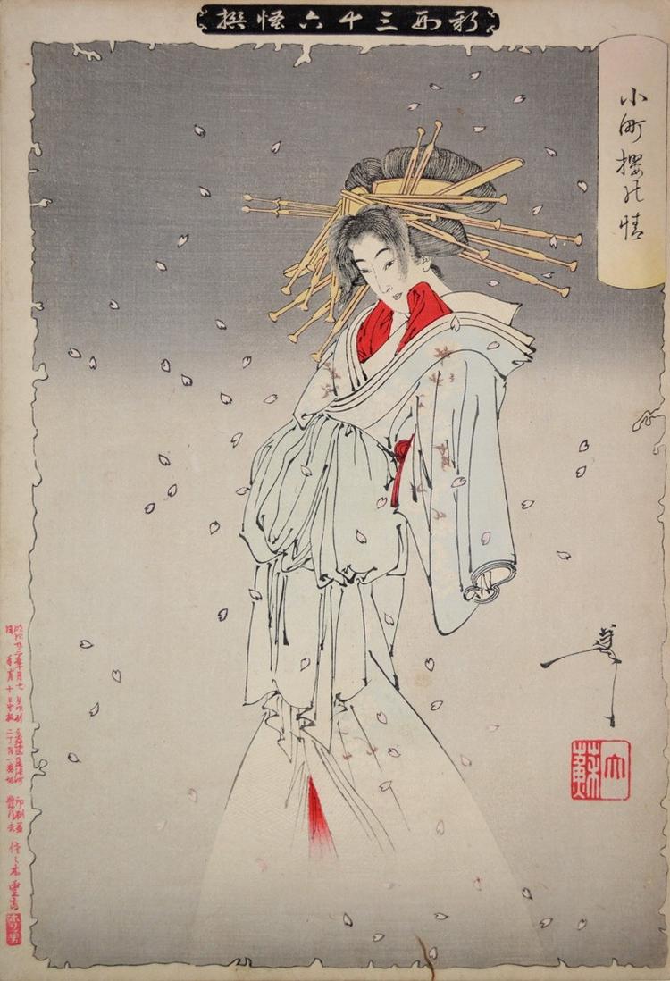 gravyury-Tsukioka-Esitosi_1