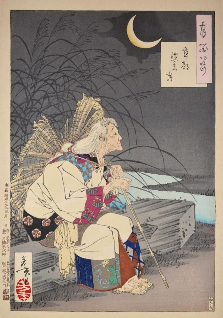 gravyury-Tsukioka-Esitosi_10
