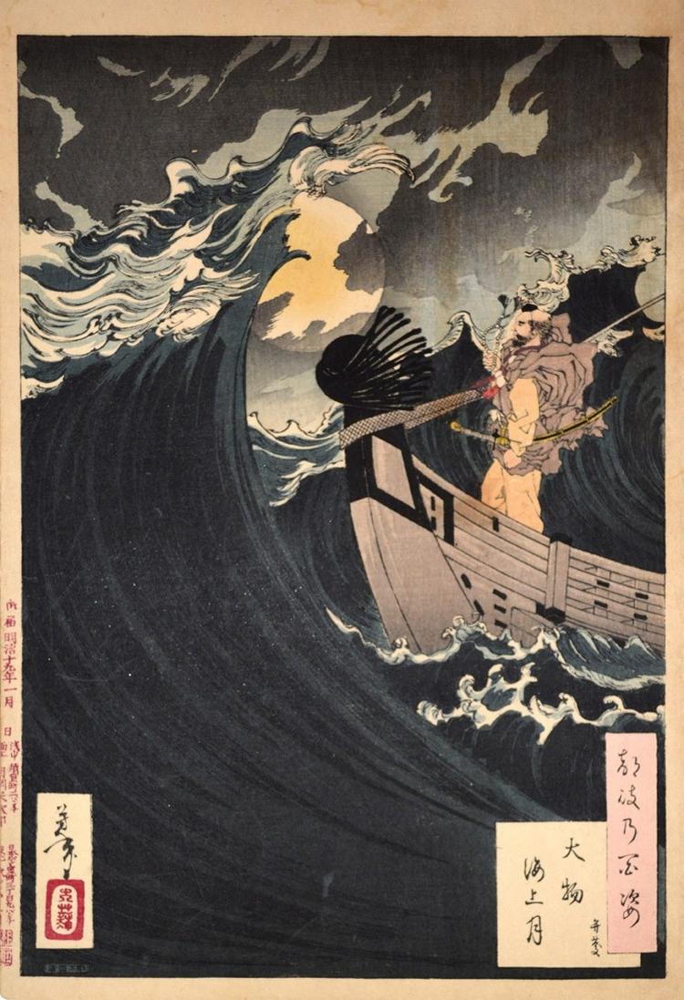 gravyury-Tsukioka-Esitosi_13