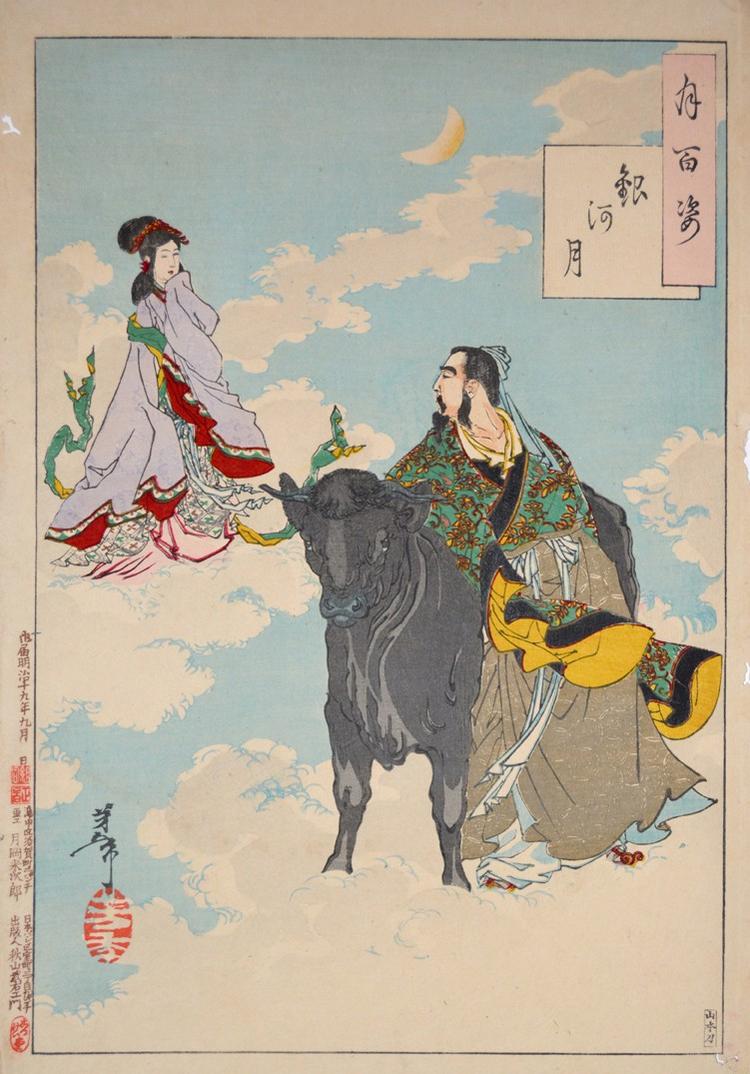 gravyury-Tsukioka-Esitosi_8