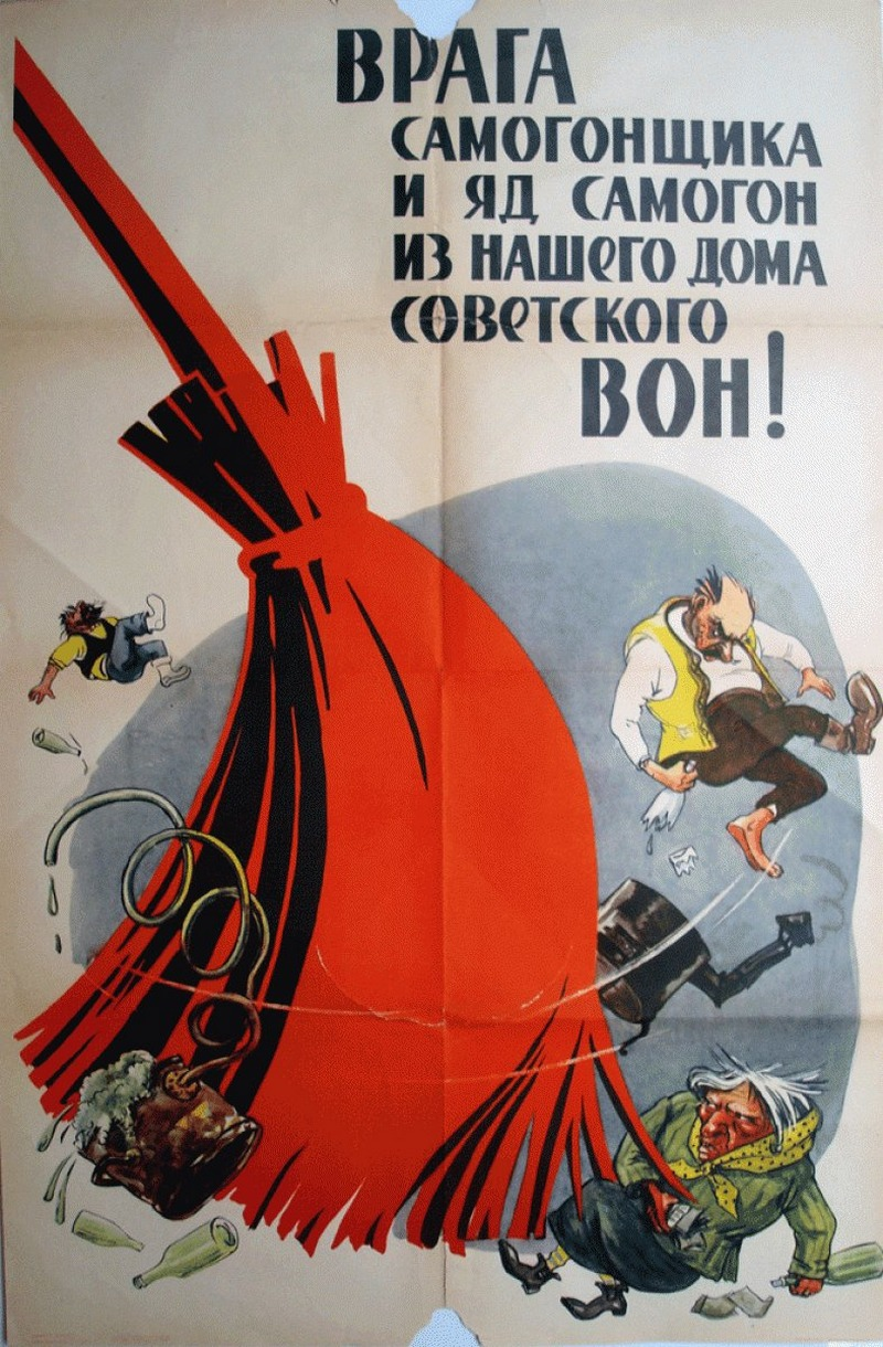 sovetskie-antialkogolnye-plakaty_13