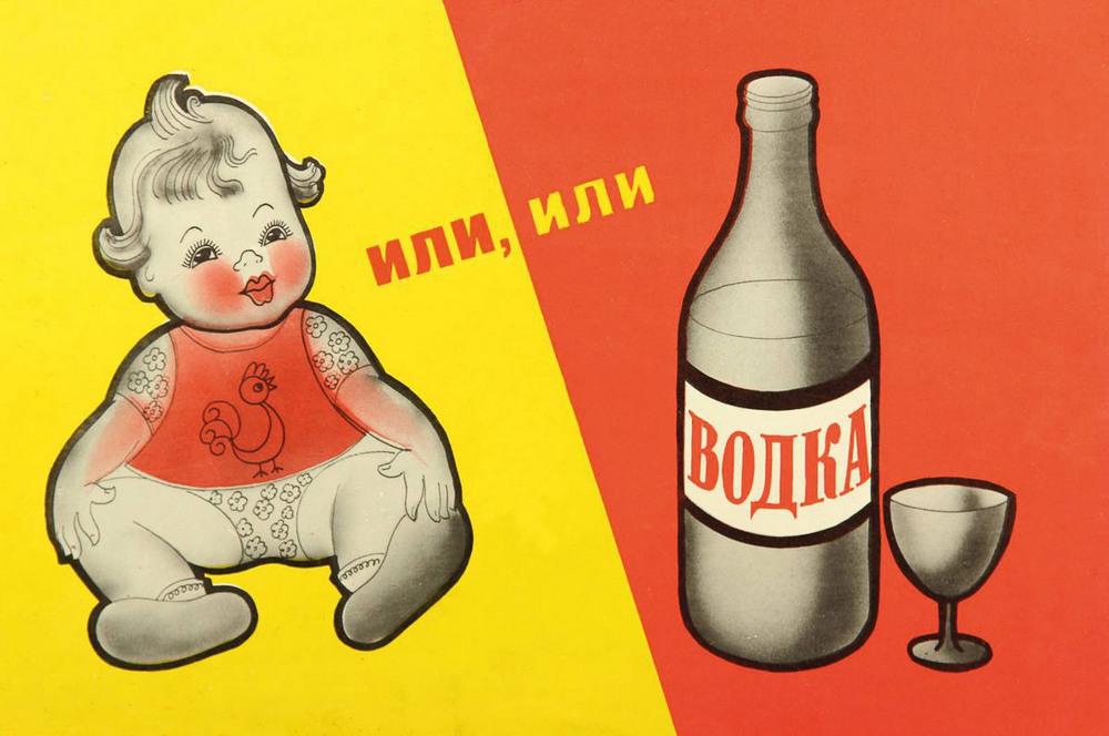 sovetskie-antialkogolnye-plakaty_6