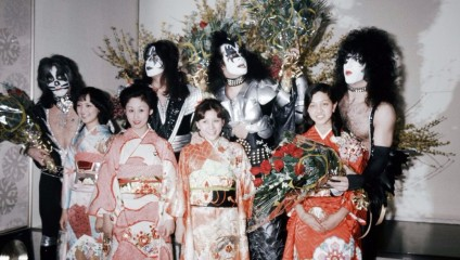 Фотографии «Led Zeppelin», «Queen», Дэвида Боуи и других рок-звёзд, выступавших в Японии в 1970-80-х годах