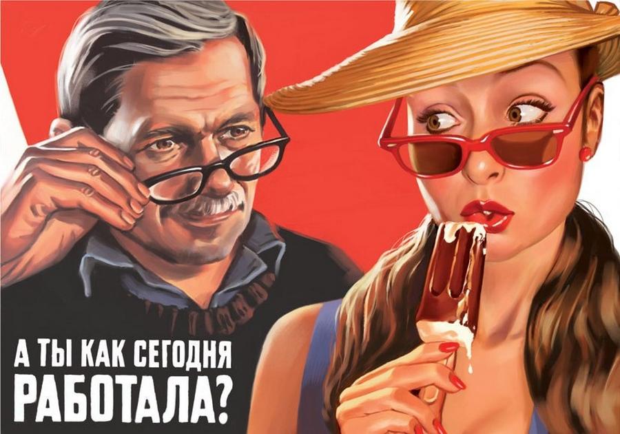 pin-ap-Valeriya-Barykina_10