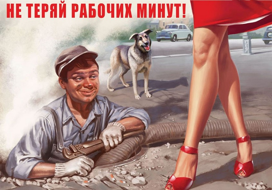 pin-ap-Valeriya-Barykina_13