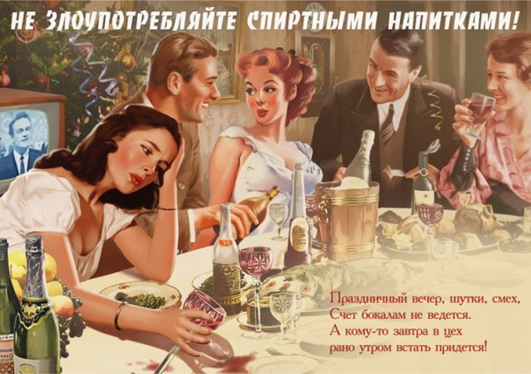 pin-ap-Valeriya-Barykina_14