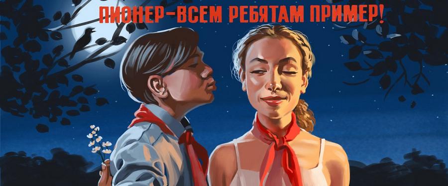 pin-ap-Valeriya-Barykina_15