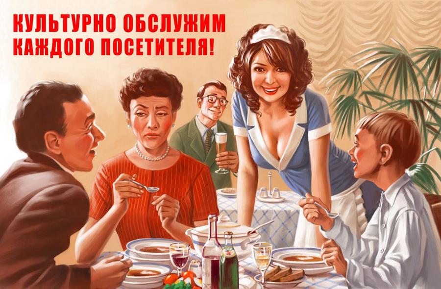 pin-ap-Valeriya-Barykina_17