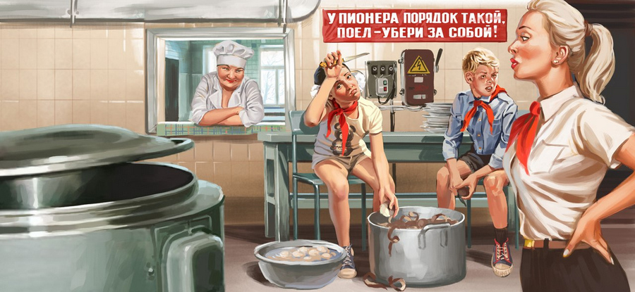 pin-ap-Valeriya-Barykina_18
