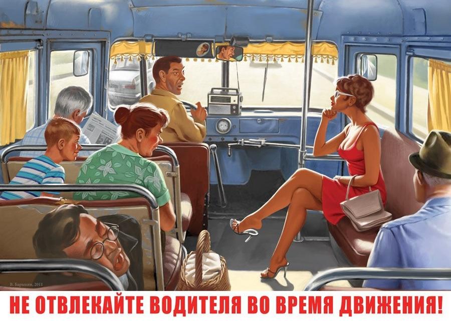 pin-ap-Valeriya-Barykina_19