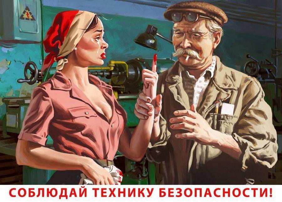 pin-ap-Valeriya-Barykina_4