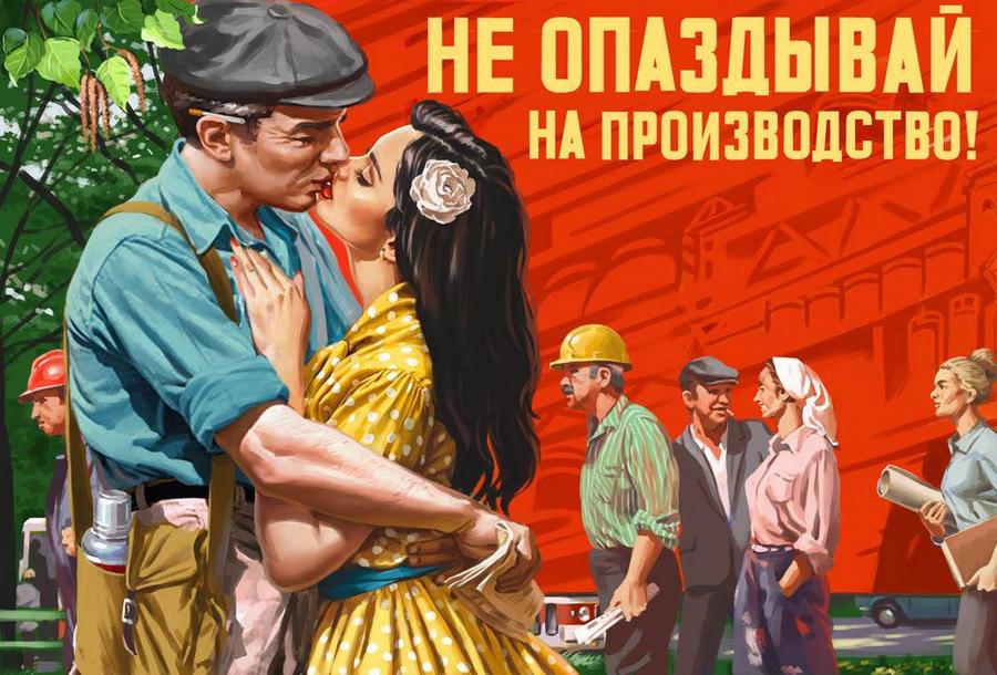 pin-ap-Valeriya-Barykina_6