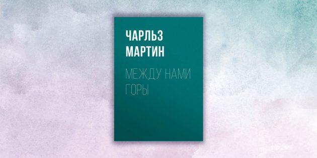 5M_1503323245-630x315
