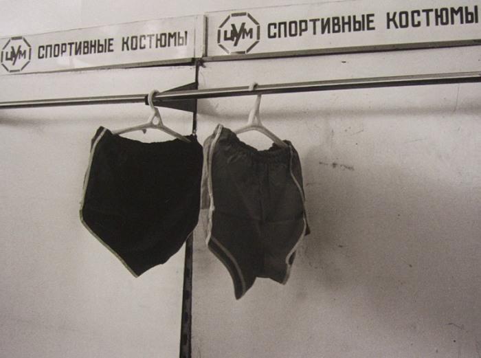 4MaximMirovich