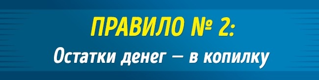 821665-24464760-2-0-1496101103-1496101110-650-1-1496101110-650-32e9147584-1496216545