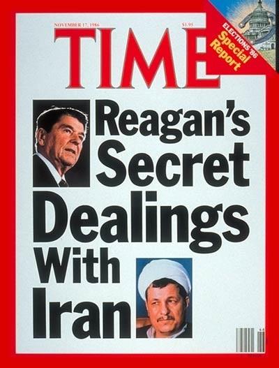 Иран-контрас (англ. Iran–Contra affair; также известен как «Ирангейт», по аналогии с «Уотергейтом») — крупный политический скандал в США во второй половине 1980-х годов. Разгорелся в конце 1986 года, когда стало известно о том, что отдельные члены администрации США организовали тайные поставки вооружения в Иран, нарушая тем самым оружейное эмбарго против этой страны. Дальнейшее расследование показало, что деньги, полученные от продажи оружия, шли на финансирование никарагуанских повстанцев-контрас в обход запрета конгресса на их финансирование.