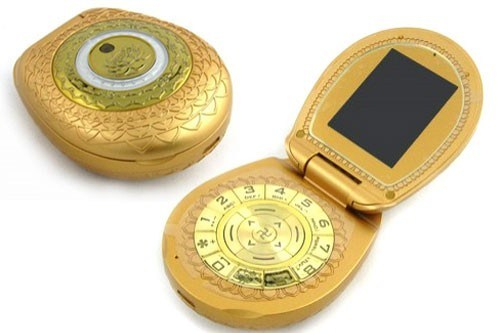 1483311097-4221-The-Golden-Buddha-Phone