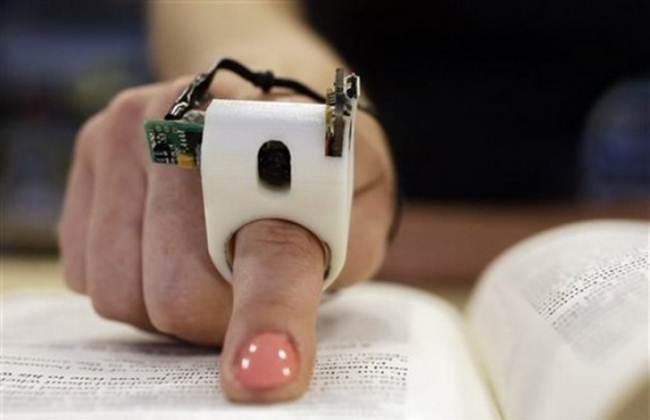 7-ring-reader