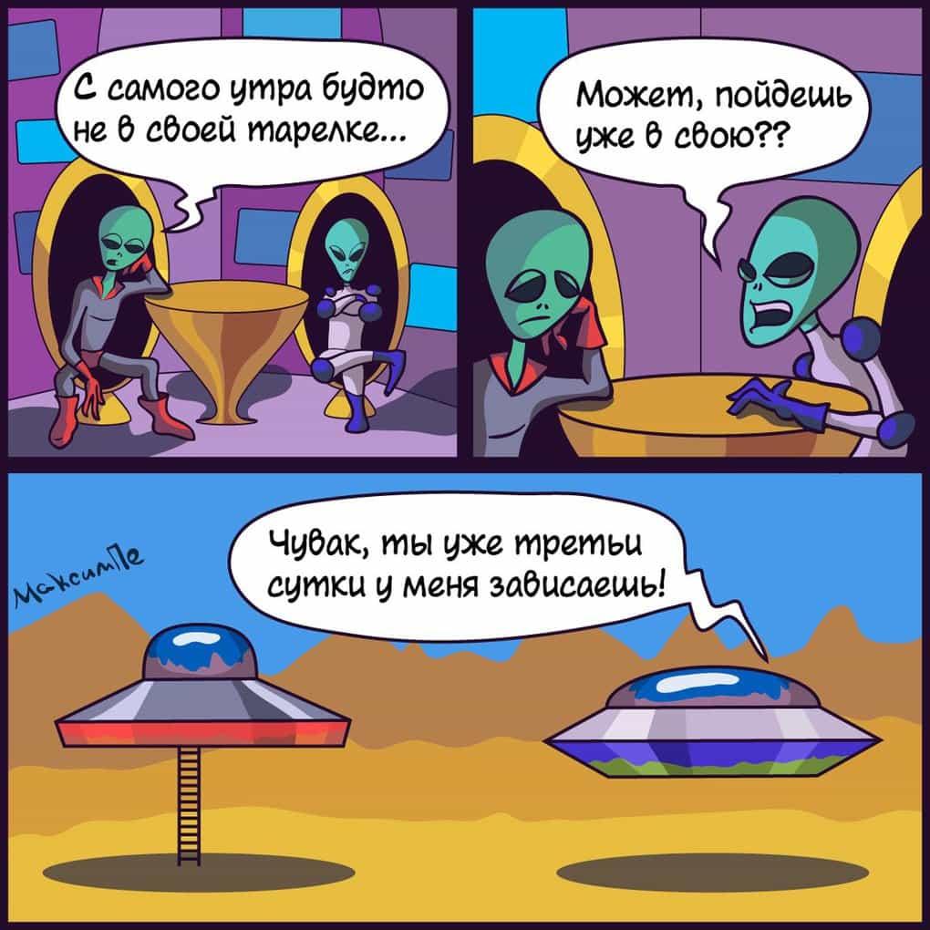 80ekl_sdoja