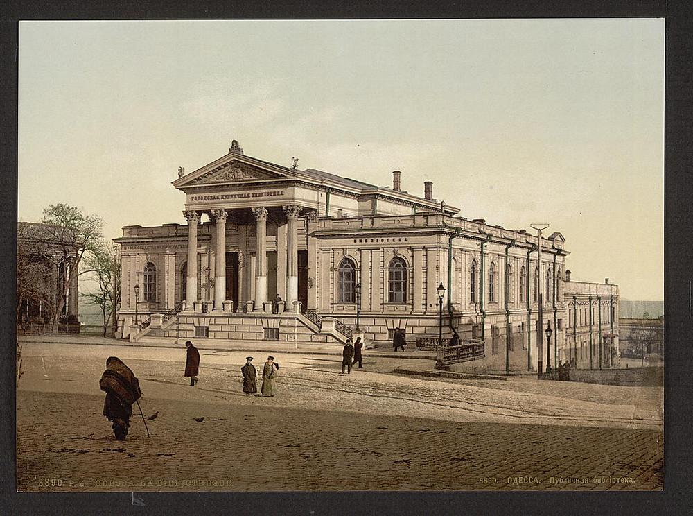 Biblioteka_Odessa