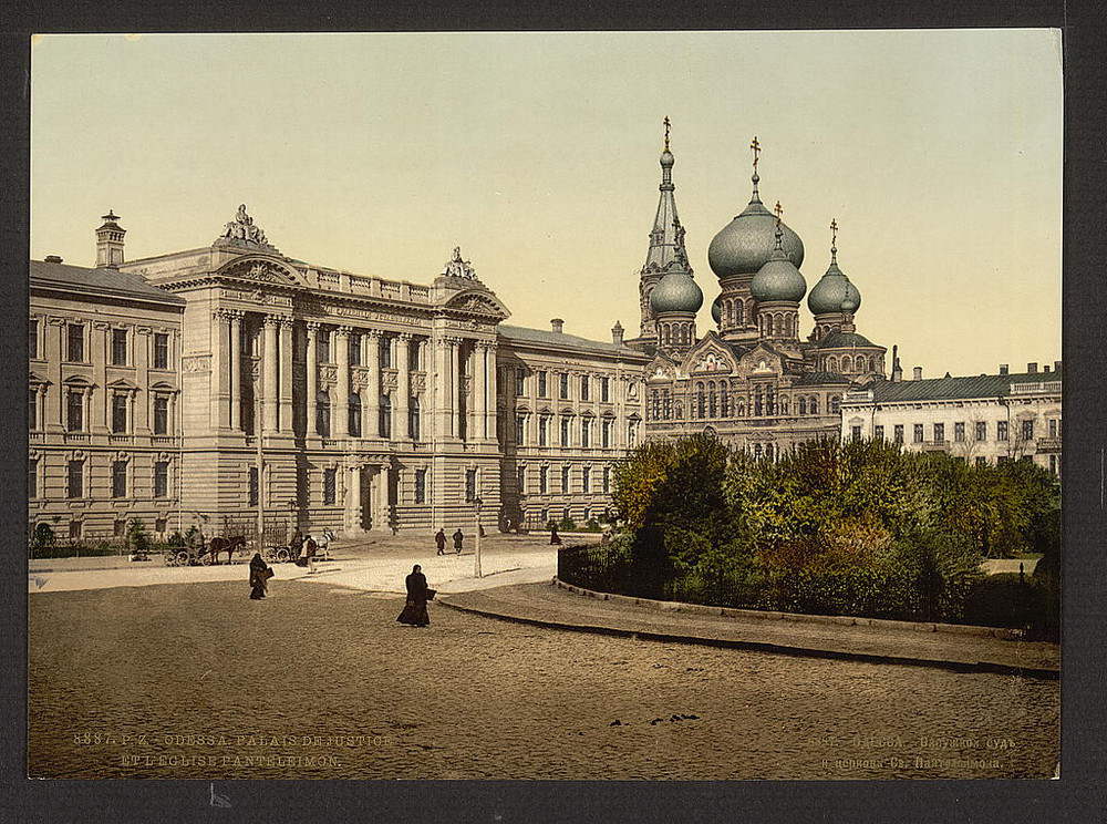 Dvoretc_pravosudiia_i_TCerkov_Pantelimona_Odessa