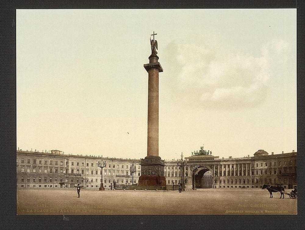 Ministerstvo_Sankt-Peterburg